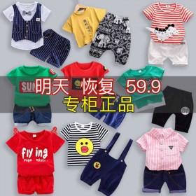 童装男童新款女宝宝背带短袖两件套儿童夏季装婴儿衣服
