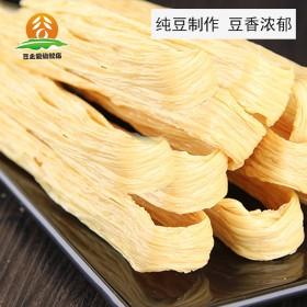 腐竹250g纯手工天然农家黄豆腐竹干货