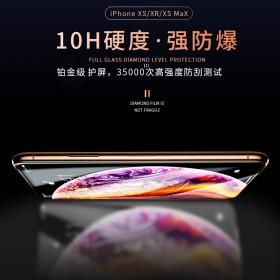 苹果手机钢化膜X 8 8plus 7 7plus