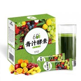 茗润芽青汁酵素 升级版膳食代餐粉20袋