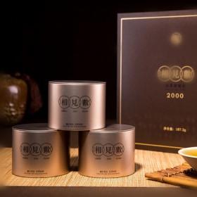 【获奖茶2000】炭焙观音王礼盒装品牌茶叶送礼大方