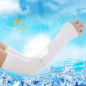 夏季冰凉丝男女户外电动车开车防紫外线护手臂防晒手冷