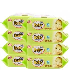 8包婴儿手口湿巾80抽新生儿宝宝带盖一次性通用湿巾