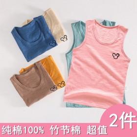 2件装儿童背心夏季女童纯棉薄款宽松透气打底衫内搭