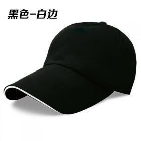 鸭舌帽遮阳帽棒球帽