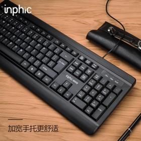 英菲克V580有线防水静音键盘