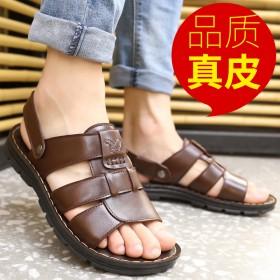 2019夏季新款男鞋真皮沙滩鞋防滑防臭厚底两用凉鞋