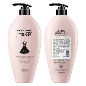 750ml洗发水和750ml护发素各一瓶