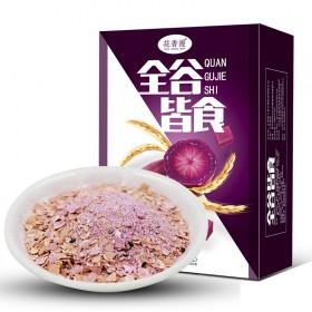 早餐即食燕麦片盒装360g2盒谷物营养代餐冲饮独