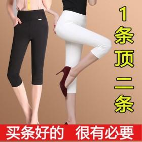 夏季薄款弹力高腰七分裤女大码打底裤外穿宽松休闲裤