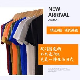 t恤男短袖潮牌T修身潮流白色韩版时尚男士潮青年夏季