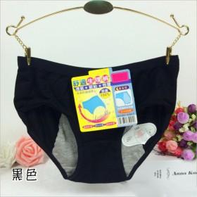 女式双层生理裤 夜用少女内裤 月经期内裤 大姨妈三