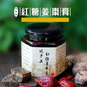 手工自制黑糖姜枣膏红枣姜茶红糖糖姜茶姜枣茶500克