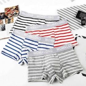 4条礼装男士内裤平角裤青年内裤条纹男学生韩版时尚性