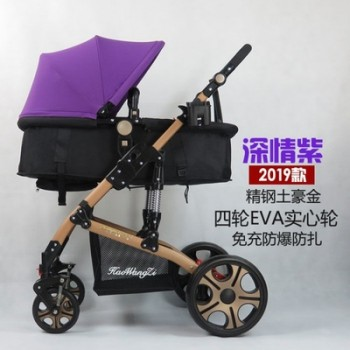 终身保修高景观婴儿推车可坐躺双向四季避震宝宝车轻便