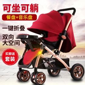 婴儿推车可坐可躺婴儿车轻便折叠避震双向宝宝手推车