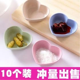 10装小麦调味碟 创意心型