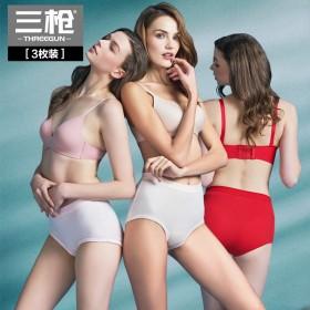 [3条装]内裤女 高腰大码100%纯棉女士三角裤