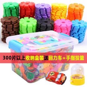 儿童雪花片300片盒装
