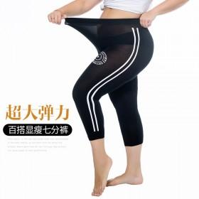 夏季女装新款加肥加大奥代尔高腰七分裤外穿