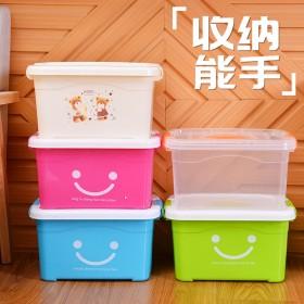 塑料收纳箱透明手提有盖大中小号储物箱食品儿童玩具