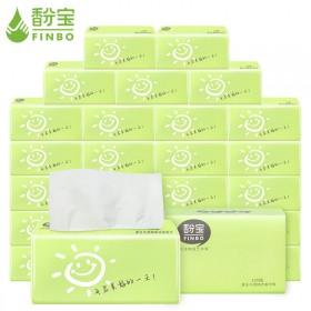 8包装】纸巾抽纸餐巾纸卫生纸3层抽纸面巾纸
