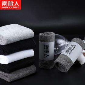 南极人5双男士短袜夏季新款纯色隐形袜纯棉袜子简约