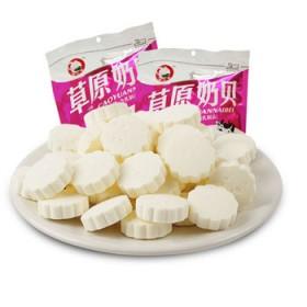 草原奶贝原味奶片火车同款孕妇零食儿童高钙干吃奶片