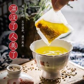 红豆薏米茶霍思燕同款去湿气茶祛湿赤小豆薏仁芡实