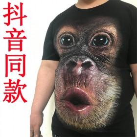 3D个性立体搞笑猴子猩猩图案短袖t恤男装加肥大码