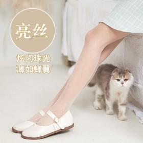 夏季薄透奶白色珠光丝袜女微闪光透明亮丝连裤袜奶白色
