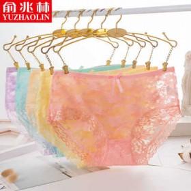 【俞兆林】5条 女士内裤性感蕾丝无痕内裤