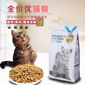 猫优朵幼猫粮高蛋白提高免疫适合全猫种