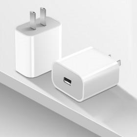 手机充电头华为安卓苹果
