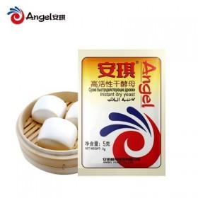 安琪酵母粉5g×10包【送蒸布】