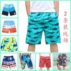 2条夏季男士五分裤沙滩裤宽松男裤纯棉速干加大码