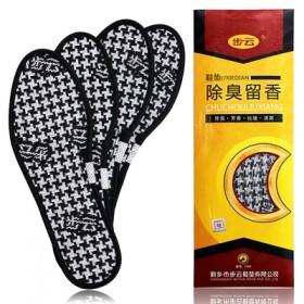 【5双装】草本除臭留香鞋垫竹炭净味吸汗夏季运动鞋垫