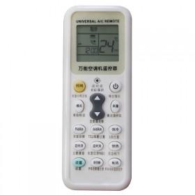 通用型空调遥控器格力美的海尔志高空调通用遥控器