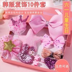 【10件套礼盒】韩版女童发饰    六一发夹头饰