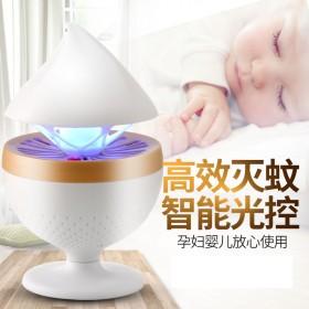 灭蚊灯光触媒驱蚊灯