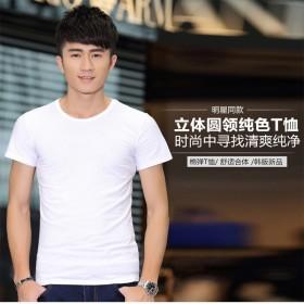 男式纯色T恤短袖韩版修身t恤打底衫时尚潮男运动体恤