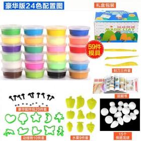 彩泥24色加59套模具盒套装儿童手工益智玩具橡皮泥