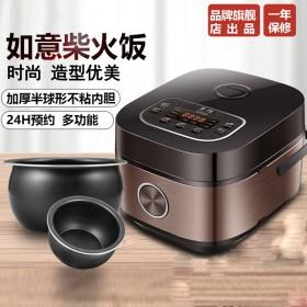 德国电饭煲预约家用小容量多功能智能迷你电饭锅