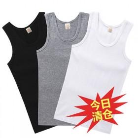 【2件装】夏季男士纯棉背心健身运动背心男透气弹力跨