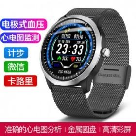 医疗级智能手表手环心率血压心电图计步远程监检测运动