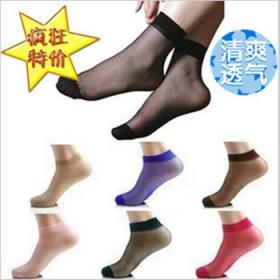 十双超薄透明隐形水晶短袜丝袜性感女士袜