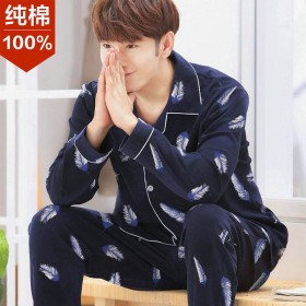 【纯棉】男士睡衣春秋长袖纯棉薄款休闲全棉家居服