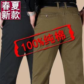 100%纯棉春夏新款休闲裤直筒宽松高腰中年男裤爸