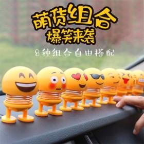 新款 弹簧娃娃小黄人