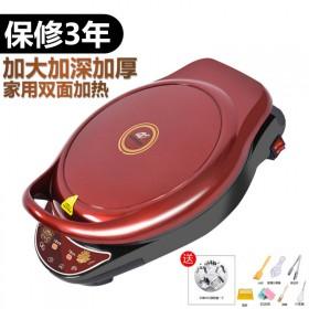 电饼铛家用加深加大号电饼锅双面加热煎烤煎饼机烤饼机